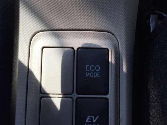 【省燃費制御モード】 燃費を向上させるように動作をするため燃料消費が減り、結果環境に優しいんです!