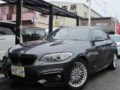BMW 2シリーズクーペ の中古車 220i Mスポーツ 埼玉県三郷市 118.0万円