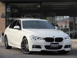 BMW 3シリーズ 320d Mスポーツ Mパフォーマンス20インチアルミ