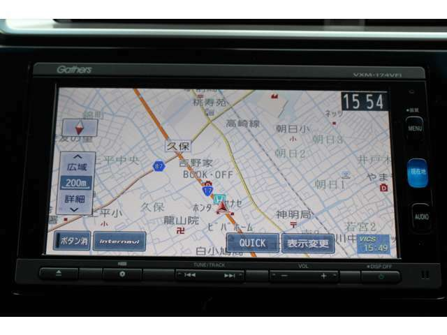 純正メモリーナビ VXM-174VFi   バックモニター Bluetoothオーディオ DVD   ナビ起動までの時間と地図検索する速度が最大の魅力で、初めての道でも安心・快適なドライブをサポートします!!