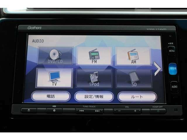 DVD再生機能の他アイドリングストップやシートヒーターなど魅力あります。