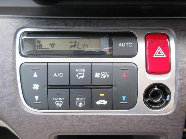 オートエアコン☆自動で温度を調節してくれます☆