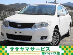 トヨタ アリオン の中古車 1.8 A18 Gパッケージ 兵庫県篠山市 53.0万円