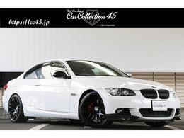 BMW 3シリーズクーペ 335i Mスポーツパッケージ カーボンFリップ 各所ブラックペイント