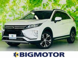 三菱 エクリプスクロス 1.5 G プラスパッケージ 4WD 車線逸脱防止支援システム/ETC/EBD付ABS