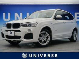 BMW X3 xドライブ20d Mスポーツ ディーゼルターボ 4WD 純正HDDナビ インテリセーフ 360度カメラ