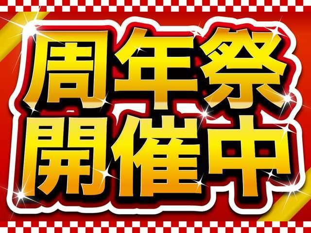 周年祭の期間中(10月9日~10月31日)、抽選で最大10万円のギフト券をプレゼント!詳しい応募方法は右側画像のキャプション、または各店舗へお問合せください。