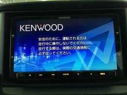 【ケンウッドメモリーナビ】Bluetoothオーディオや地デジTVの視聴も可能です☆高性能&多機能ナビでドライブも快適ですよ☆