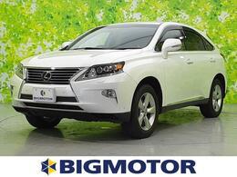 レクサス RXハイブリッド 450h バージョンL エアサスペンション 4WD シート フルレザー/TV/HDDナビ/EBD付ABS