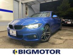 BMW 4シリーズカブリオレ の中古車 440i Mスポーツ 千葉県柏市 549.9万円