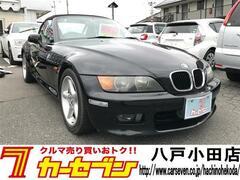 BMW Z3 の中古車 ロードスター 2.2i 青森県八戸市 79.0万円
