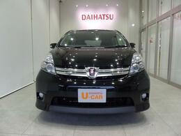 滋賀ダイハツのU-Car店舗は県内に10店舗ございます。琵琶湖を囲むように店舗がございますので、お近くの滋賀ダイハツでご購入頂けます!