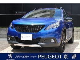 プジョー 2008 GTライン ブラックパック 弊社デモカー 新車保証継承