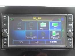 ◆メモリーナビ◆純正メモリーナビ TV・ラジオ(AM・FM) CD・DVD・Bluetoothがご利用頂けます。Bluetoothの設定でスマートフォンの音楽 ハンズフリーで会話も出来ます。