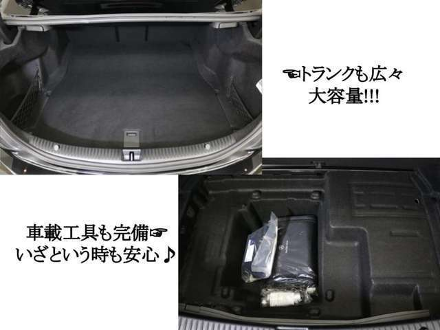 トランクは奥行きのある設計で、荷物の多い日でも安心です♪車載工具もしっかり積んでおります☆