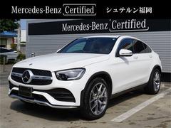 メルセデス・ベンツ GLCクーペ の中古車 300 4マチック AMGライン 4WD 福岡県春日市 748.0万円