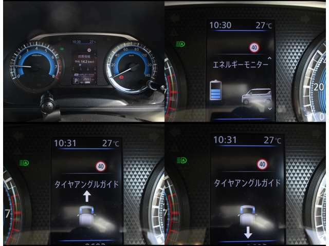 記念日や点検日、車両情報をカラーディスプレイで表示してくれます!