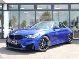 BMW M4クーペ CS M DCT ドライブロジック 60台限定車 黒革シート カーボンスポイラー