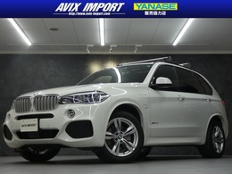 BMW X5 xドライブ 40e Mスポーツ 4WD 禁煙 Dアシスト+ SR 黒革 ナビTV 全周C ACC