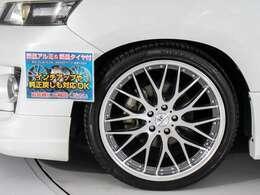 新品20インチホイール&新品タイヤ装着車!ホイールデザインの換装可能です!スタッフまでお尋ね下さい!