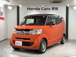 ホンダ N-BOXスラッシュ 660 G L インテリアカラーパッケージ 禁煙試乗車 ナビ Rカメラ シートヒーター
