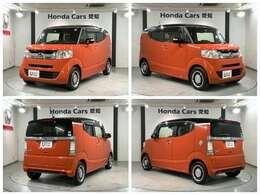 あんしんPKG 当社試乗車 ギャザズメモリーナビ HIDヘッドライト装備のオレンジ色のN-BOXスラッシュ GLインテリアカラーパッケージ入庫しました。