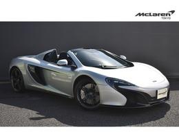 マクラーレン 650Sスパイダー 3.8 McLaren Qualified Tokyo 12カ月認定保証付
