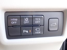 環境と燃費にやさしいアイストップに安全な走行をサポートする横滑り防止機能・車線逸脱警報システム・パーキングセンサーや便利な装備の電動リフトゲートなどなど装備充実☆