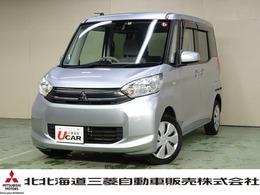 三菱 eKスペース 660 G eアシスト 4WD ナビ Bカメラ ETC シートヒーター