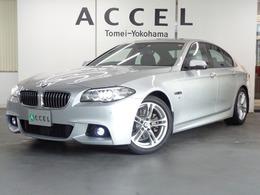 BMW 5シリーズ 523d Mスポーツ ディーゼルターボ ACC 黒革 純正HDDナビTV インテリジェントS