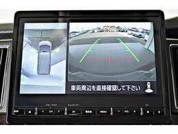 マルチアラウンドモニター(全周囲カメラ)装備☆真上から見下ろしているような映像で駐車をサポートします♪ステアリングガイドライン表示機能付き!