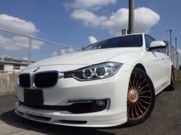 BMWアルピナ D3 リムジン ビターボ 左ハンドル サンルーフ