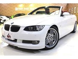 BMWアルピナ B3カブリオ ビターボ アルピンホワイト ALPINA専用装備