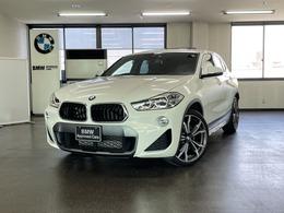 BMW X2 xドライブ20i MスポーツX 4WD ワンオーナー禁煙車 セレクトPデビューP