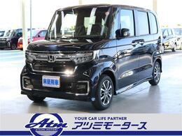 ホンダ N-BOX 660 L 未使用車・ホンダセンシング