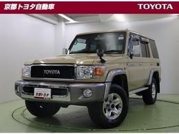 トヨタ ランドクルーザー70 4.0 4WD 5速M/T・オートアラーム・SDナビ