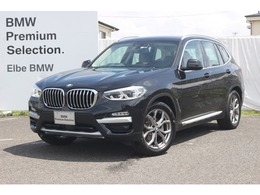 BMW X3 xドライブ20i xライン 4WD HUD茶革電動ACC電動ゲートFカメラ