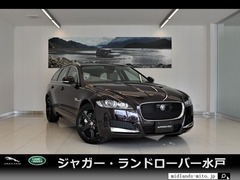 ジャガー XFスポーツブレイク の中古車 プレステージ 2.0L D180 ディーゼルターボ 茨城県水戸市 628.0万円