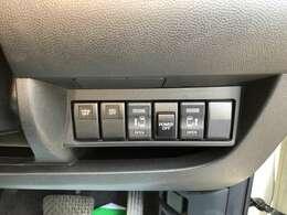 開け閉めラクラク電動スライドドア♪荷物が多いときなど大変助かりますね!今や当たり前のアイドリングストップも付いて燃費向上!!