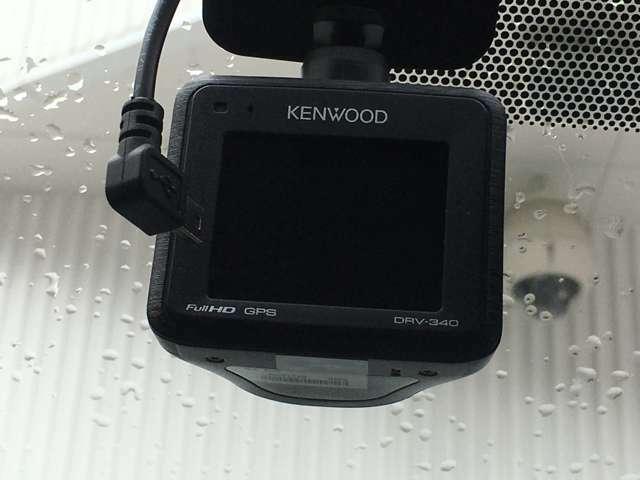 【ドライブレコーダー】前方録画が可能になっております!