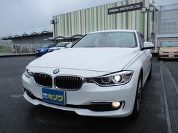 BMW 3シリーズ 320i ラグジュアリー HDDナビ 本革 パワーシート 禁煙車