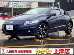 ホンダ CR-Z 1.5 アルファ ドレスト レーベル II ワンオーナー/ユーザー買取車