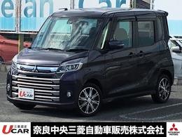 三菱 eKスペース 660 T セーフティ パッケージ 4WD リアビュー付ルームミラー シートヒーター