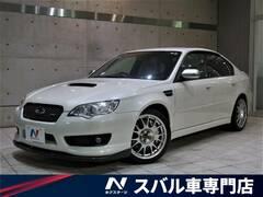 スバル レガシィB4 の中古車 2.5 S402 4WD 愛知県岡崎市 209.9万円