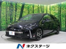 トヨタ プリウスPHV 1.8 S ナビパッケージ GR スポーツ 禁煙車