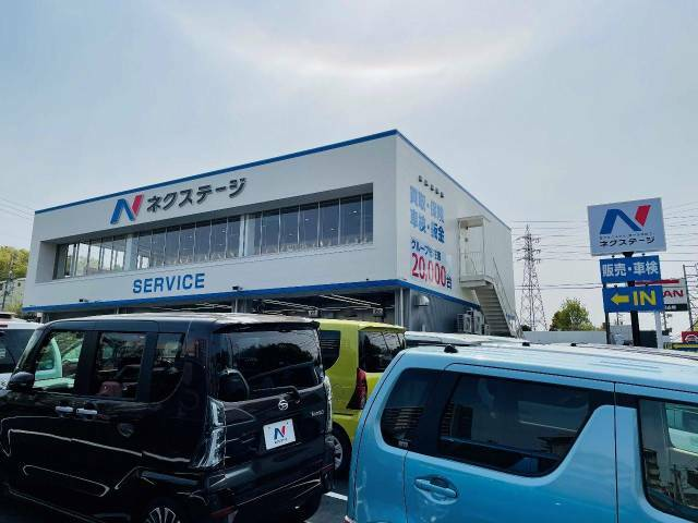 愛知県で29番目となる日進駅前店がグランドオープン!グループ在庫台数20,000台の豊富な品ぞろえで、お客様へ最適な1台をご提案いたします!