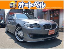 BMWアルピナ D5 ターボ リムジン 純正ナビ Bモニター