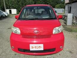 総額23万円のお買い得車!(車税も含み)