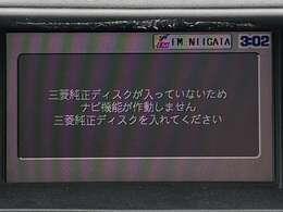 あると便利なナビ付き!純正のディスクを入れればすぐに使えます!