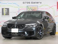 BMW M5 の中古車 エディション MISSION IMPOSSIBLE 4WD 東京都中央区 1100.0万円